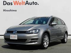 VW ゴルフヴァリアントハイライン キセノンヘッドライト ACC 認定中古車