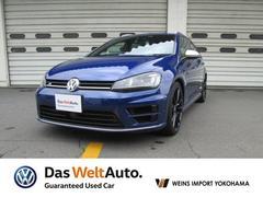 VW ゴルフRヴァリアントローンチエディション 認定中古車