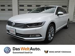VW パサートヴァリアントTSIハイライン