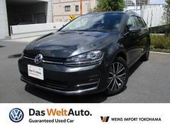 VW ゴルフヴァリアントオールスター 認定中古車