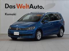 VW ゴルフトゥーランComfortline アップグレードパッケージ 認定中古車
