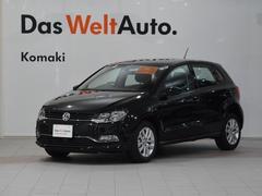 VW ポロTSI Comfortline 認定中古車