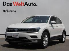 VW ティグアンハイライン LEDヘッドライト デジタルメーター 認定中古車
