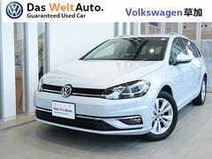 VW ゴルフヴァリアントTSI Comfortline DemoCarLED