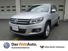 VW ティグアンTSIブルーモーションテクノロジー メーカー保証付認定中古車