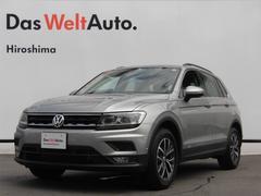 VW ティグアンコンフォートライン LEDヘッドライト ACC 認定中古車
