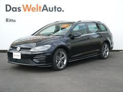VW ゴルフヴァリアントTSI R−Line