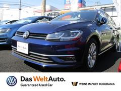 VW ゴルフヴァリアントTSI コンフォートライン メーカー保証付認定中古車
