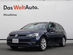 VW ゴルフヴァリアントハイライン スマートキー オートライト ACC 認定中古車