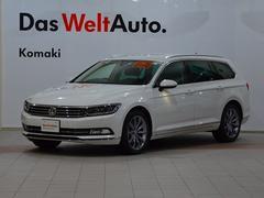 VW パサートヴァリアントTSI Highline 認定中古車 9.2インチナビ