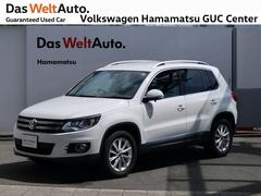 VW ティグアンTSI 禁煙車・純正ナビ 認定中古車