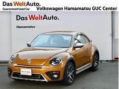 VW ザ・ビートルDune 禁煙車・純正ナビ 認定中古車