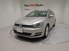 VW ゴルフヴァリアントTSI Comfortline Discove Pro