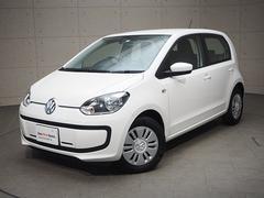 VW アップ!move up! 4Door  ポータブルナビゲーション