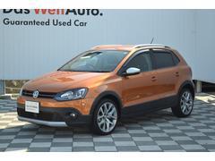 VW ポロクロスポロ 認定中古車