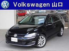 VW ゴルフヴァリアントハイライン 地デジ対応ナビ リヤカメラ 前車追従機能 禁煙車