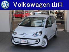 VW アップ!ホワイト アップ! 限定車 シートヒーター バックソーナー