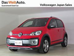 VW アップ!クロスアップ限定車 シティエマージェンシーブレーキ認定中古車