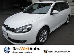 VW ゴルフヴァリアントTSI コンフォートライン メーカー保証付 認定中古車
