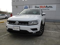 VW ティグアンTSI コンフォートライン  メーカー保証付 認定中古車