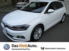VW ポロTSIハイライン メーカー保証付 認定中古車