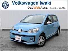 VW アップ!comfort up! 4Door 記録簿 認定中古車