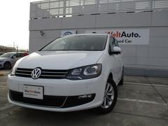 VW シャランTSI コンフォートライン メーカー保証付 認定中古車