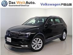 VW ティグアンTSI Highline アィティブインフォディスプレイ