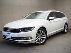 VW パサートヴァリアントTSI ハイライン サンルーフ レザーシート 認定中古車