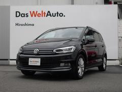 VW ゴルフトゥーランハイライン LEDヘッドライト ACC 認定中古車