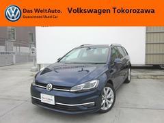 VW ゴルフヴァリアントTSI Highline TechPKG