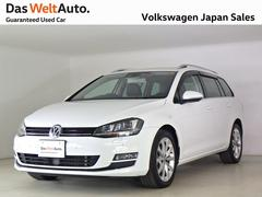 VW ゴルフヴァリアントハイライン フルレザー内装仕様 ACC キセノンヘッドライト