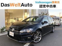 VW ゴルフヴァリアントR−Line