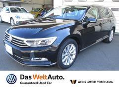 VW パサートヴァリアントTDIエレガンスライン メーカー保証付 認定中古車