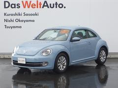 VW ザ・ビートルDesign 認定中古車保証付 1オーナー車