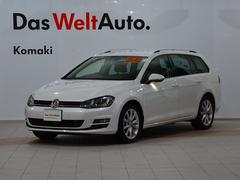 VW ゴルフヴァリアントTSI ハイライン NAVI ETC 認定中古車