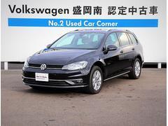 VW ゴルフヴァリアントTSI Comfortline 認定中古車 ワンオーナー