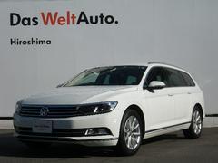 VW パサートヴァリアントTDI エレガンスライン LEDヘッドライト 認定中古車