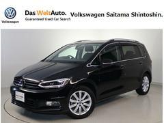 VW ゴルフトゥーランTSIハイライン インテグレーテッドチャイルドシート