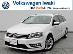VW パサートヴァリアントR−Line Edition Volkswagen認定中古車
