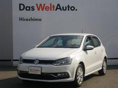 VW ポロコンフォートラインUpgrade Package 認定中古車