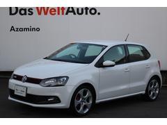 VW ポロGTI ワンオーナー