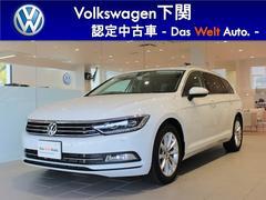 VW パサートヴァリアントTSIコンフォートライン ナビ 地デジ ETC ACC