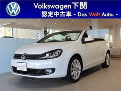 VW ゴルフカブリオレベースグレード ナビ レザーシート ETC HID フォグ
