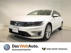 VW パサートGTEヴァリアントアドバンス メーカー保証付 認定中古車