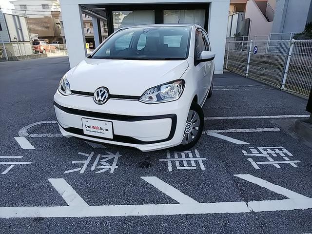 沖縄の中古車 フォルクスワーゲン VW アップ! 車両価格 128万円 リ済別 2017年 0.6万km キャンディホワイト