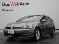VW ゴルフヴァリアントAnniversary Edition ACC 認定中古車