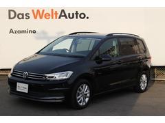 VW ゴルフトゥーランTSI コンフォートライン 純正ナビ  認定中古車