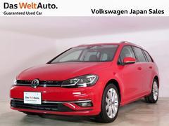 VW ゴルフヴァリアントTSIハイライン 9.2inchディスカバープロ 認定中古車