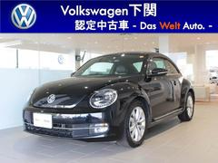 VW ザ・ビートルデザインレザーPKG ナビ ETC バックカメラ HID